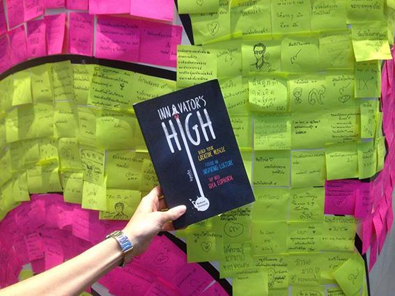 innovator's_high_workshop-2